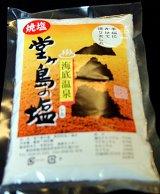 堂ヶ島の塩 焼塩 300g